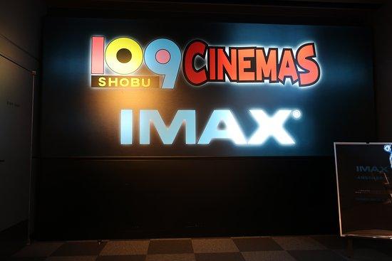 109 Cinemas Shobu