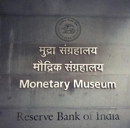 Monetary Museum