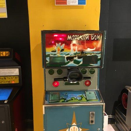 Советские игровые автоматы в москве