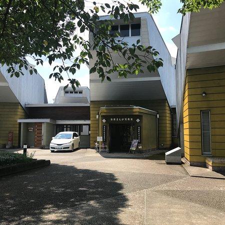 Yunomae Manga Museum