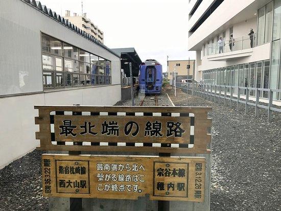 JR Soya Main Line Wakkanai