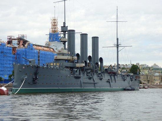 Cruiser Aurora: ship