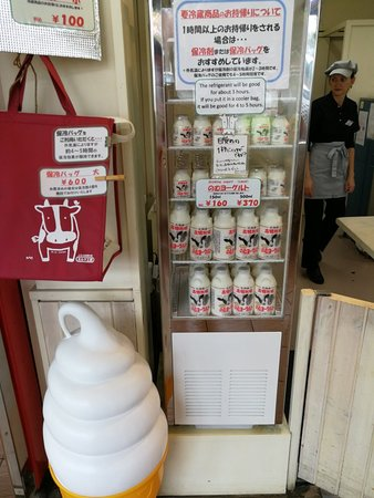 JRニセコ駅観光案内所