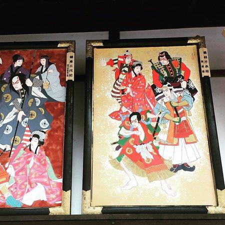 歌舞伎=江戸文化よね~☆彡