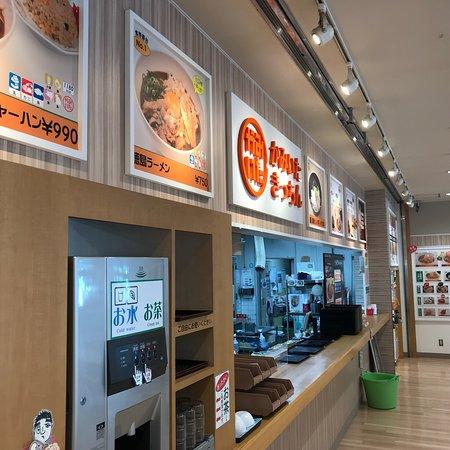 Kamiita-cho, Japan: photo1.jpg