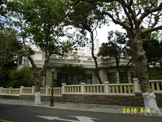 Qingdao Marshal House