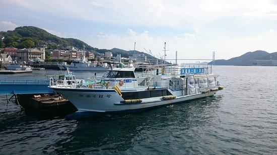 Gunkan Island Tour (Seaman Company)- Day Tour