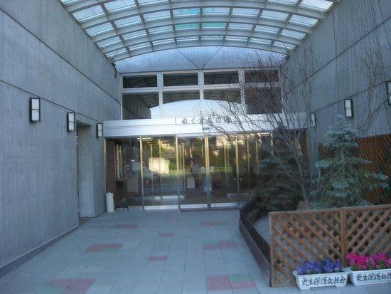 Nukumori no Yu