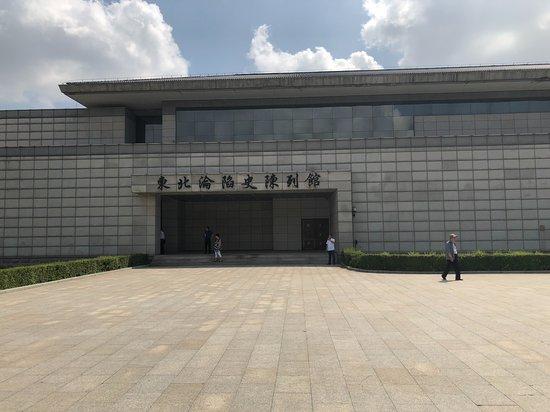 DongBei LunXianShi ChenLieGuan