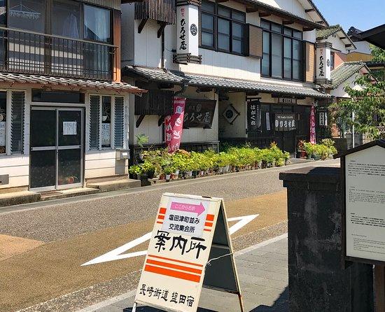 Shiotani Tsu Machinami Exchanges Meetinghouse