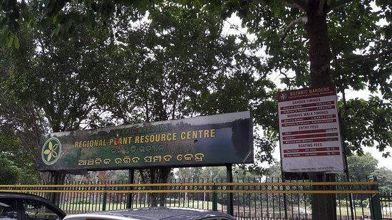 Regional Plant Resource Centre