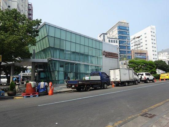 Busan Tourist Information Center
