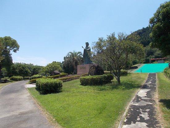 Izumishikibu Park