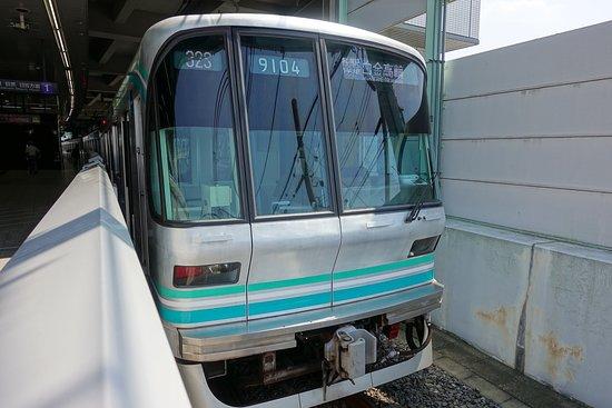 Saitama Railway