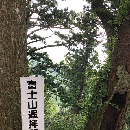 Aichi Prefecture Photo