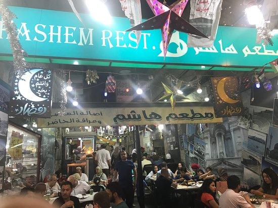 Hashem: NIGHT