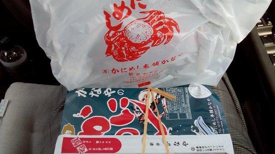 Kanimeshihonpo Kanaya-billede