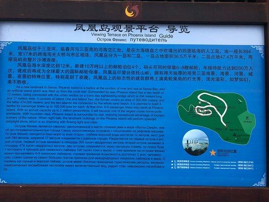 Luhuitou Park: Описание острова