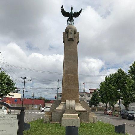 Emperor Meiji Landing Monument