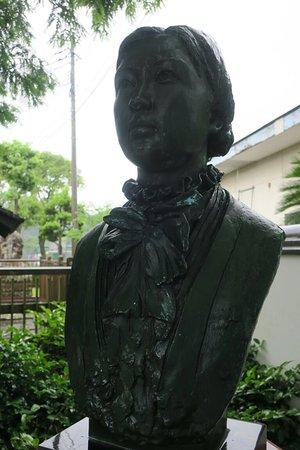 Ishii Fudeko Statue