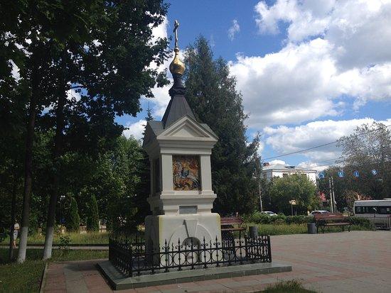 Alexander Nevskiy's Chapel