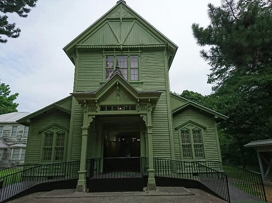 Important Cultural Properties at Hokkaido University Botanical Garden Museum