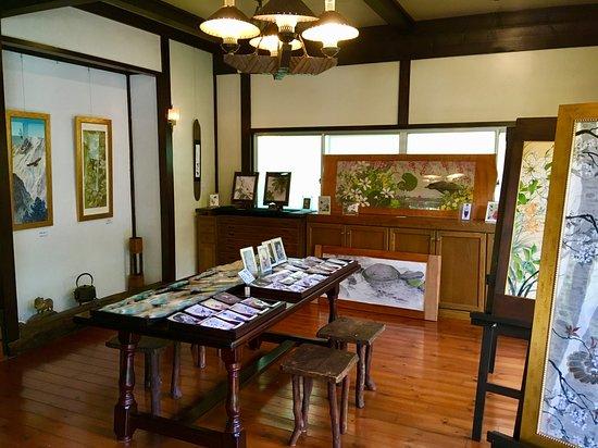 Rakutentei Four Seasons Gallery