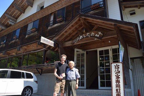 Pension Ashitanomori: With the incredible owner of Ashitonomori, Hiromasa Kurisu