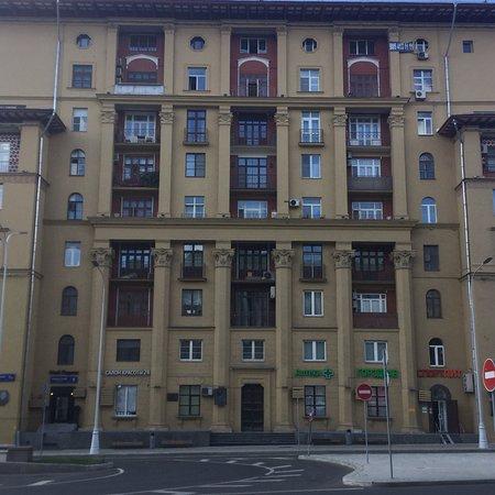 Polyarnikov House
