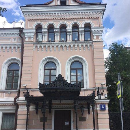 House of Zamyatin-Tretyakov