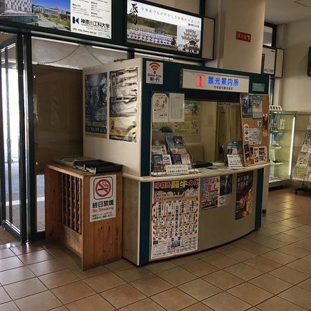 Uwajima Station Tourist Information Center