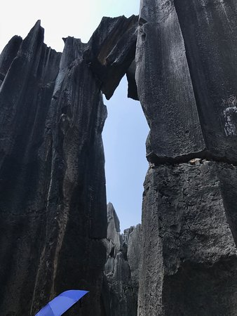 Xundian County, China: Hanging Arch at the Stone Forest