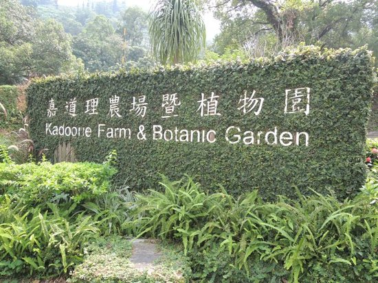 Kadoorie Farm and Botanical Gardens