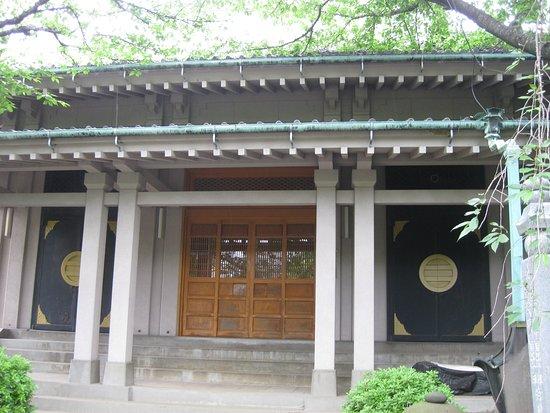 Yofuku-ji Temple