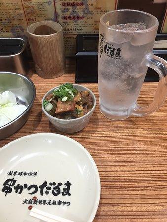 Daruma Shinsaibashi: カウンター