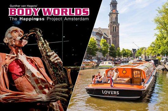 アムステルダムスーパーセーバー:ボディワールドスキップ・ライン・エントランス…