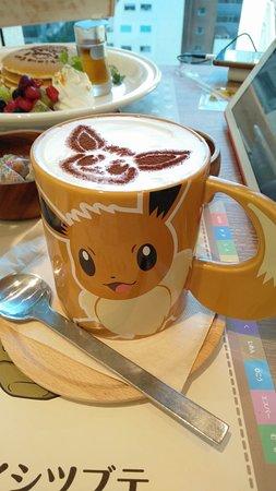 incredibly cute!!