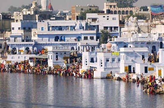 Viagem de Pushkar no mesmo dia em Jaipur
