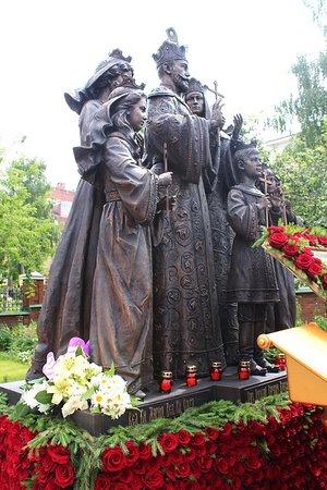 Kirov St. Seraphim Cathedral
