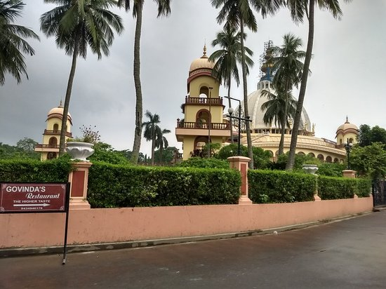 IMG_20180805_153619674_HDR_large jpg - Picture of ISKCON Mayapur