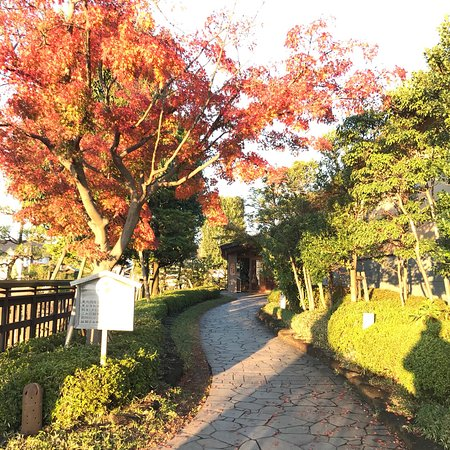 Yu no Sato: photo1.jpg