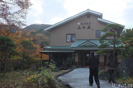 Yasumiishi Onsen