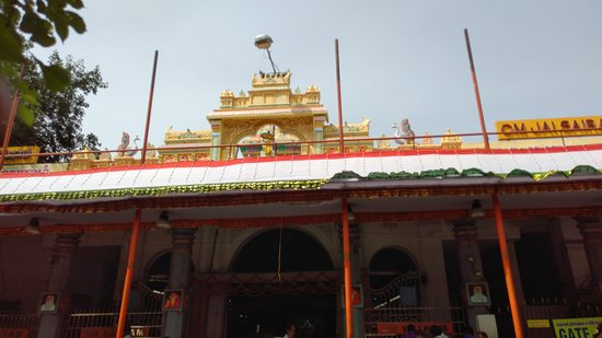 ‪Shirdi Sai Baba Temple‬