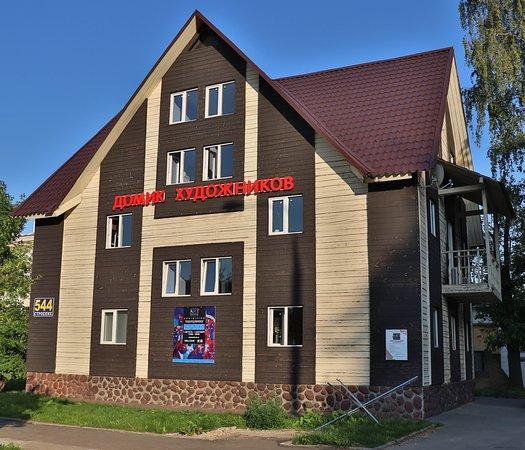 House of Artists studio ART Practicum