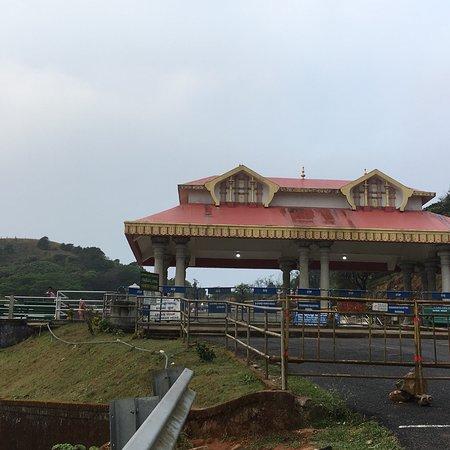 Bhagamandala照片