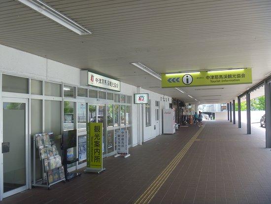 Nakatsu Yabakei Tourism Association