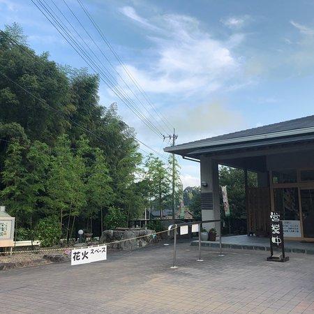 Koga, Nhật Bản: photo1.jpg