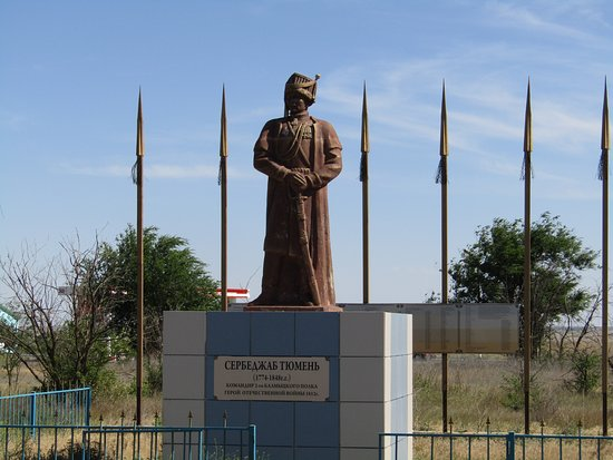 Elista, Rusia: памятник