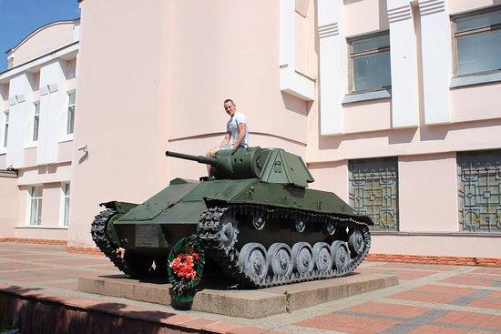 Monument Tank T-70