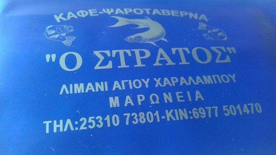 写真Agios Charalampos枚